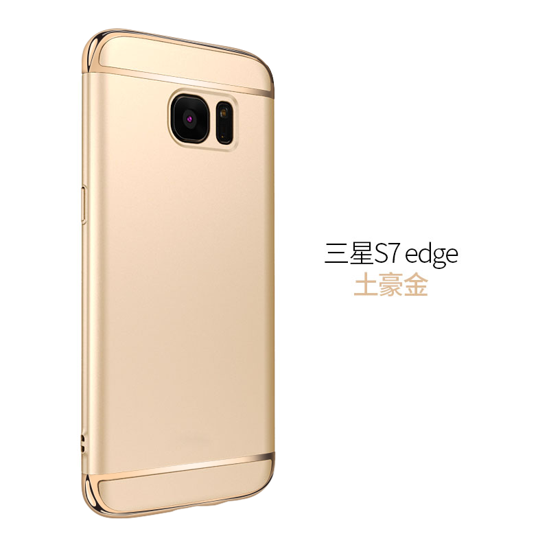 coque samsung galaxy s7 edge or